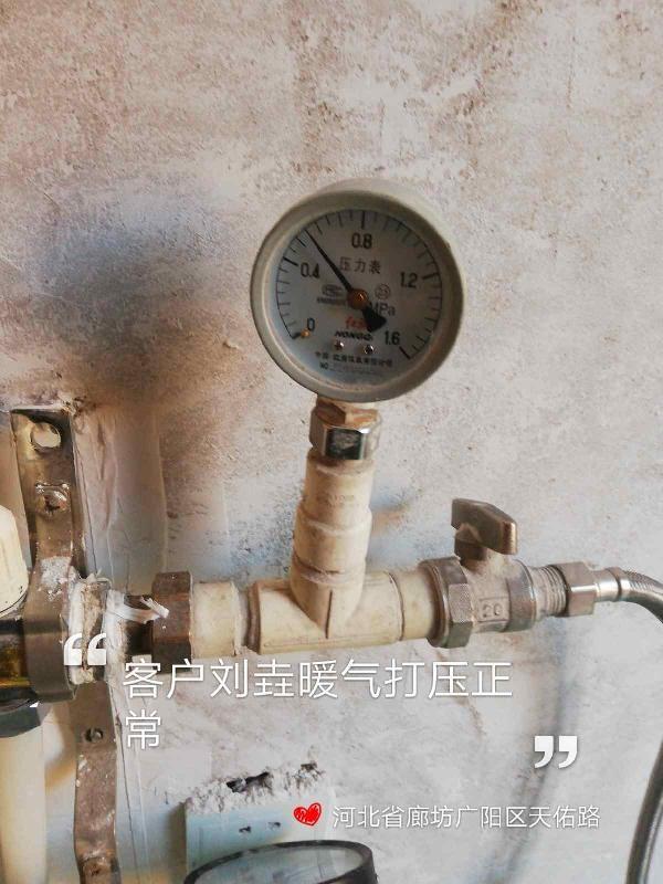 爱空间水电改造完工_2791870