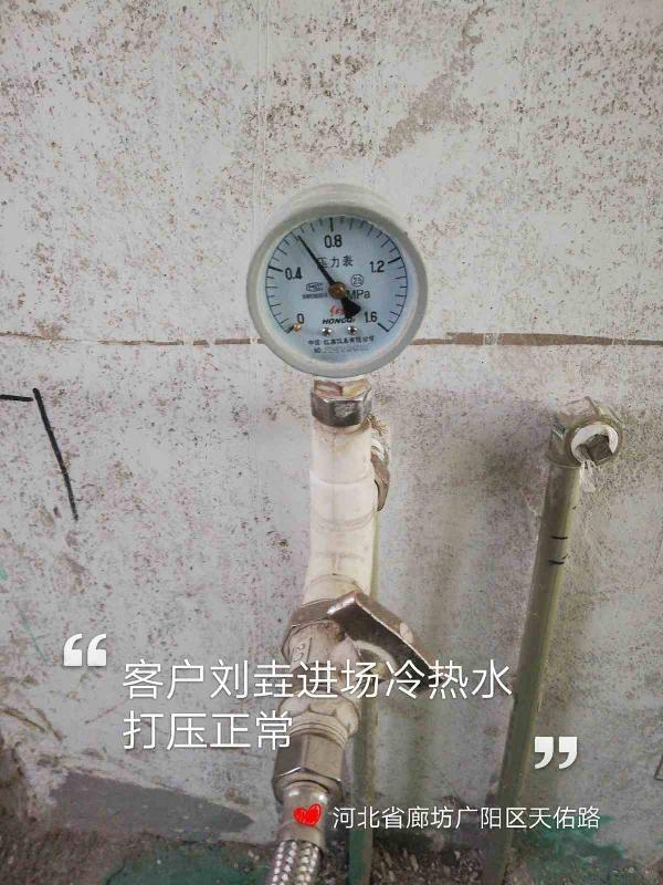 爱空间水电改造完工_2791872