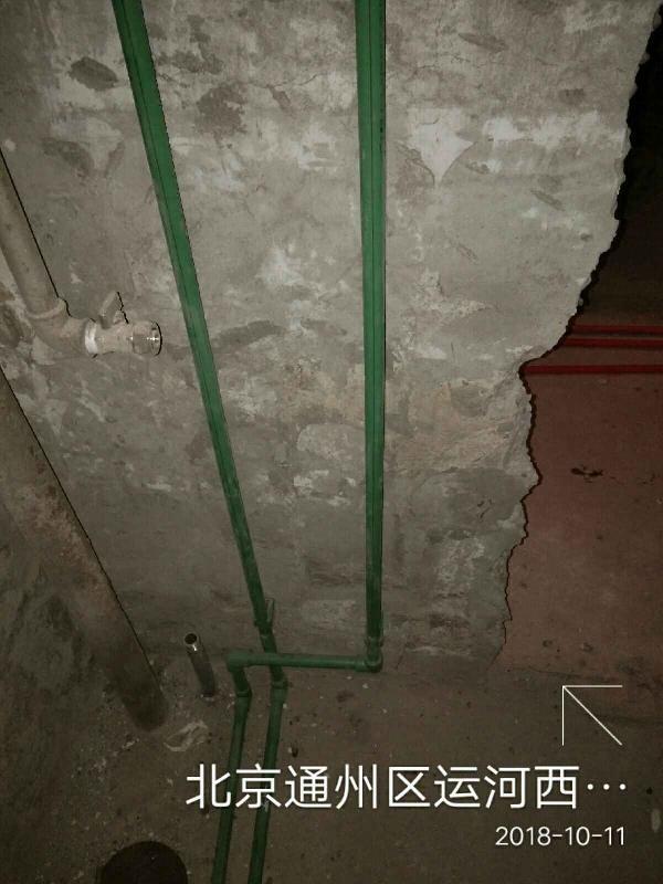 愛空間水電改造_2791954