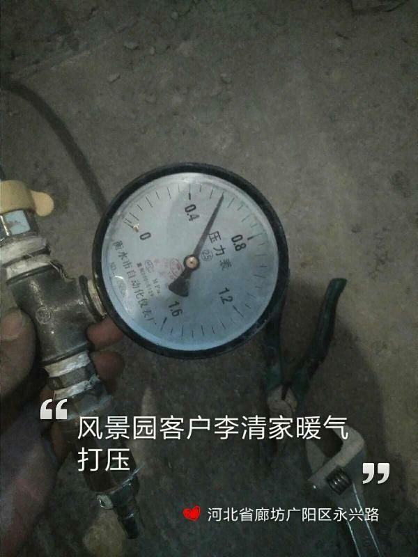 爱空间水电改造完工_2801637