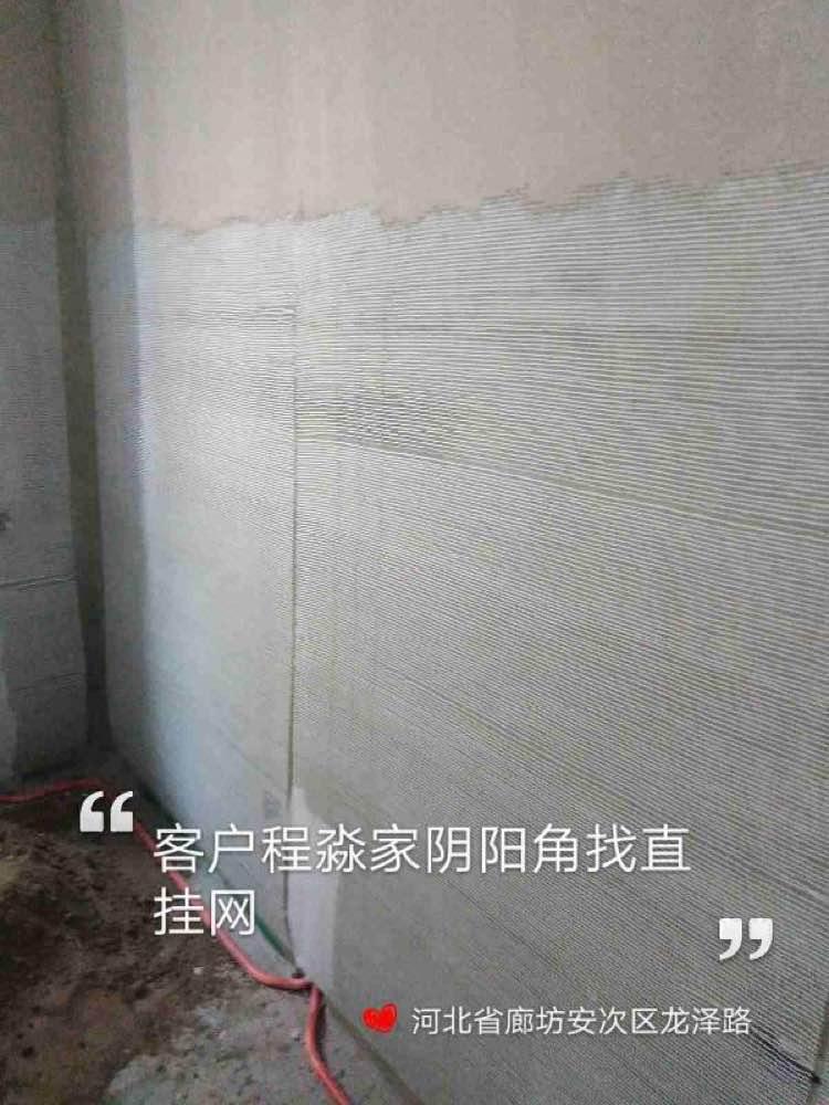 爱空间厨卫墙砖完工_2798102