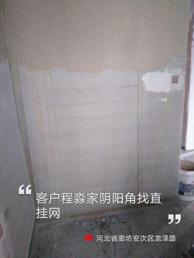 爱空间厨卫墙砖完工_2798103