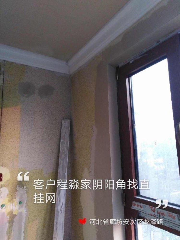 爱空间厨卫墙砖完工_2798104