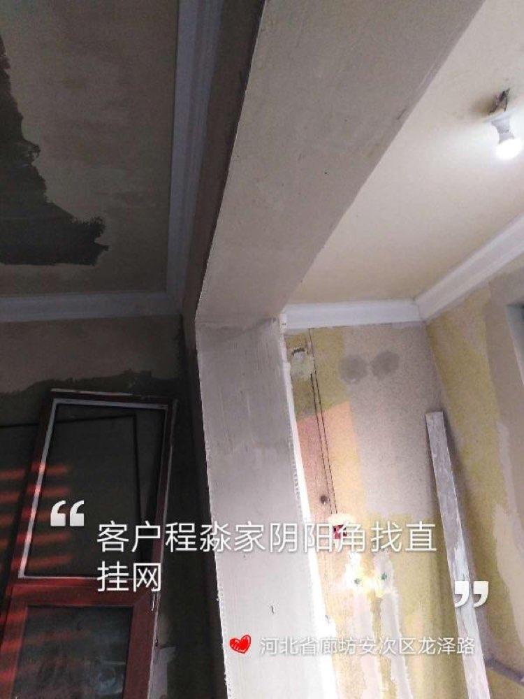 爱空间厨卫墙砖完工_2798106
