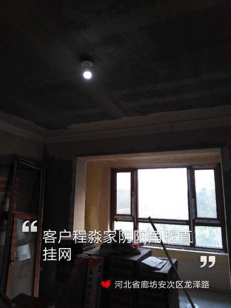 爱空间厨卫墙砖完工_2798107