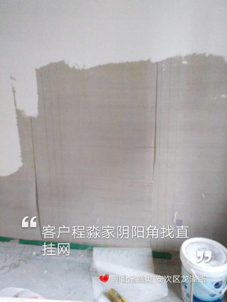爱空间厨卫墙砖完工_2798109