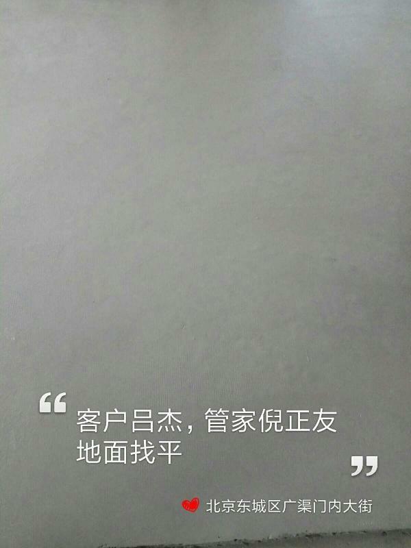 愛空間水電改造_2799318