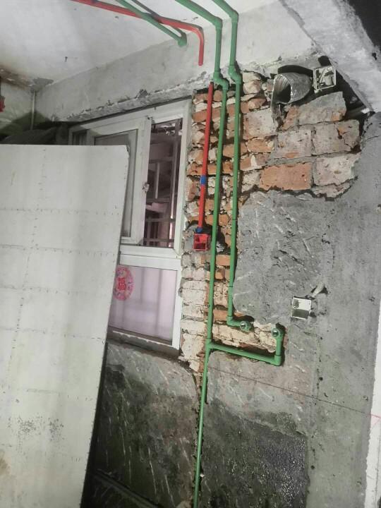 爱空间水电改造_2797036