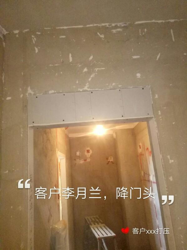 爱空间水电改造完工_2796828