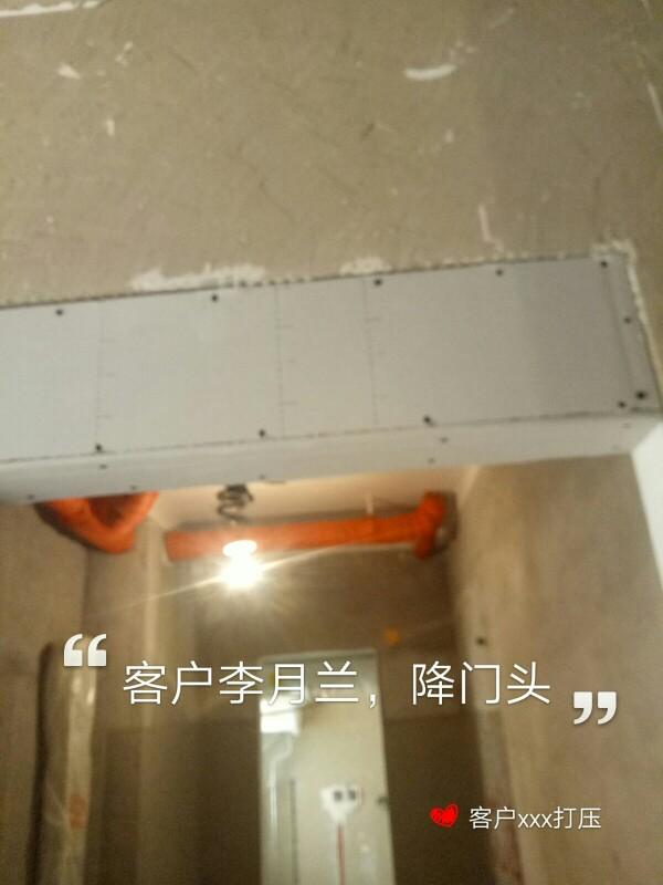 爱空间水电改造完工_2796829