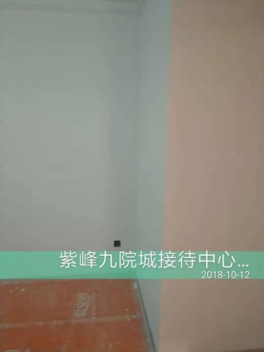 愛空間中期施工_2798035