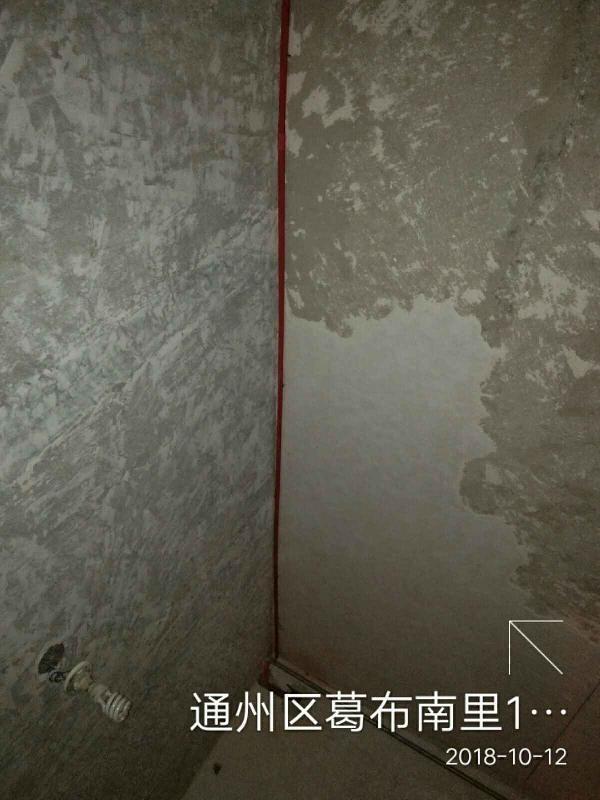 愛空間水電改造_2800686