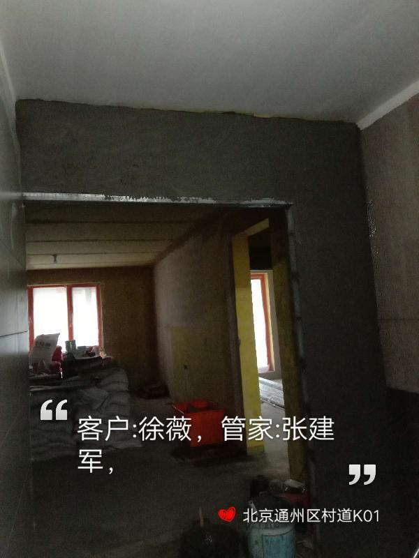 愛空間水電施工_2803129