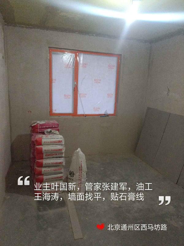 爱空间厨卫贴砖_2803802
