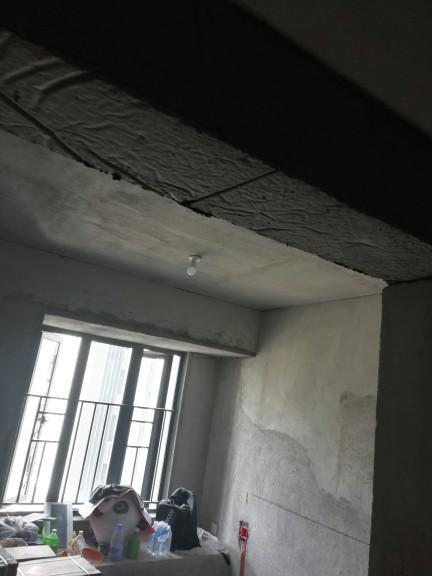 爱空间水电改造_2802552