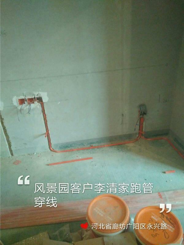 爱空间水电改造完工_2805472
