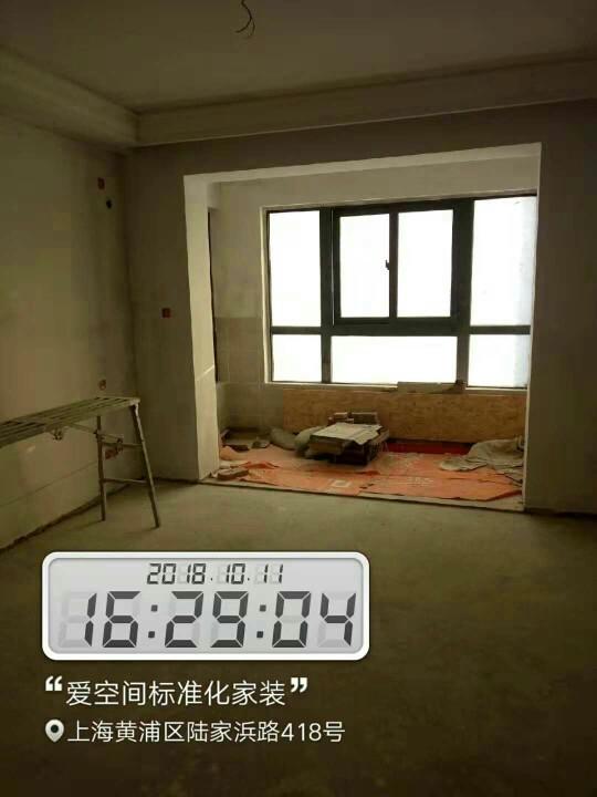 爱空间水电改造_2804771