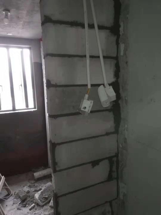 爱空间水电改造_2804934