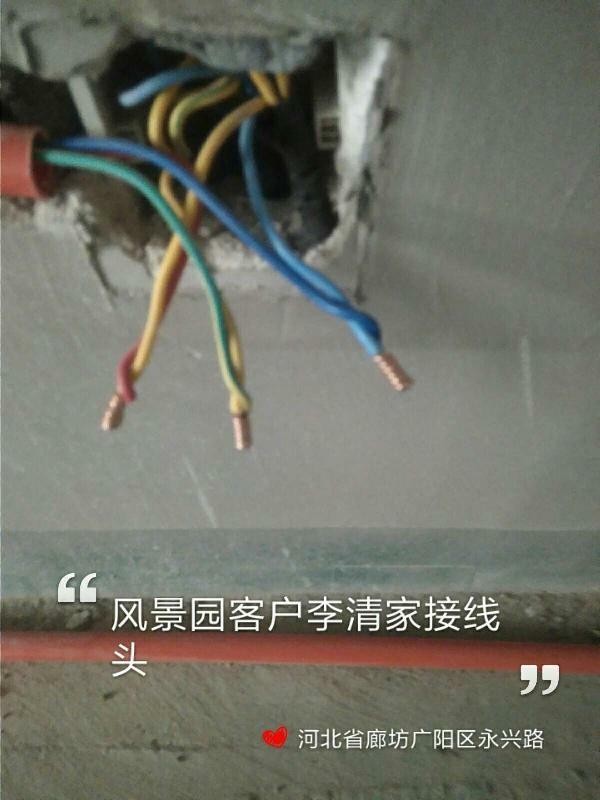 爱空间水电改造完工_2812738