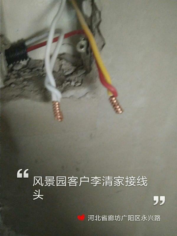 爱空间水电改造完工_2812740