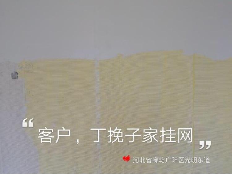 爱空间厨卫墙砖完工_2808831