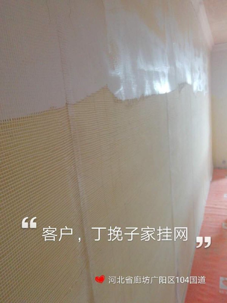 爱空间厨卫墙砖完工_2808832
