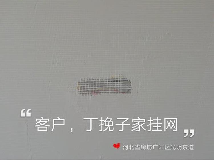 爱空间厨卫墙砖完工_2808833