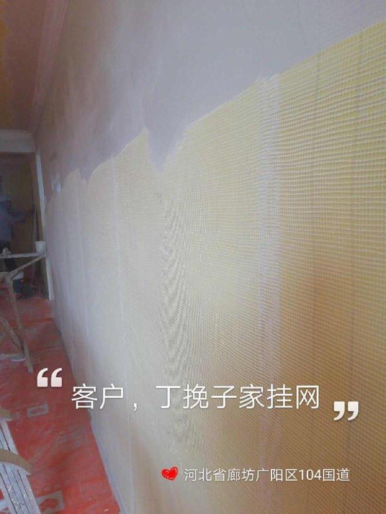 爱空间厨卫墙砖完工_2808836