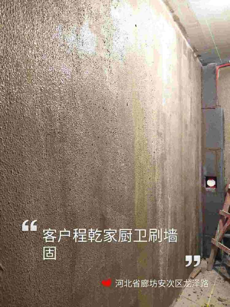 爱空间厨卫墙砖完工_2809650