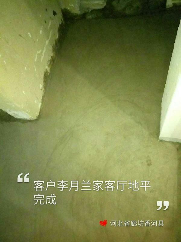 爱空间厨卫墙砖完工_2807659