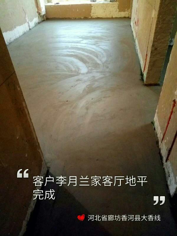 爱空间厨卫墙砖完工_2807660