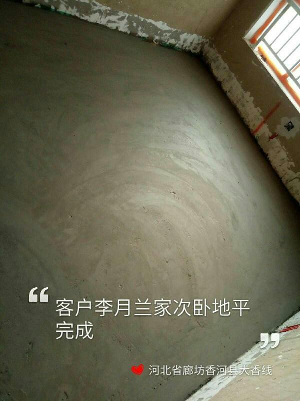 爱空间厨卫墙砖完工_2807661