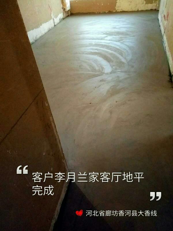 爱空间厨卫墙砖完工_2807662