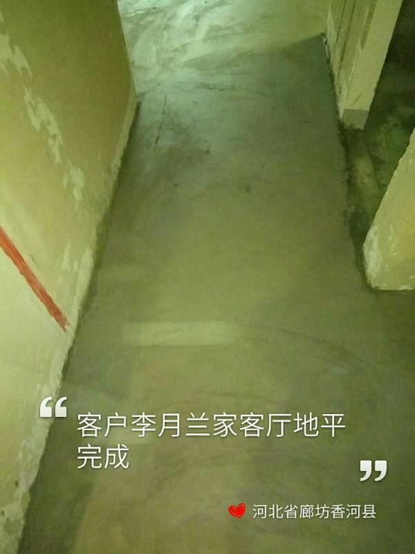 爱空间厨卫墙砖完工_2807663