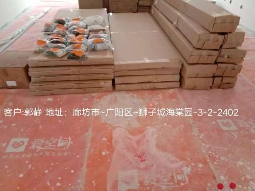 爱空间木作安装完工_2809783