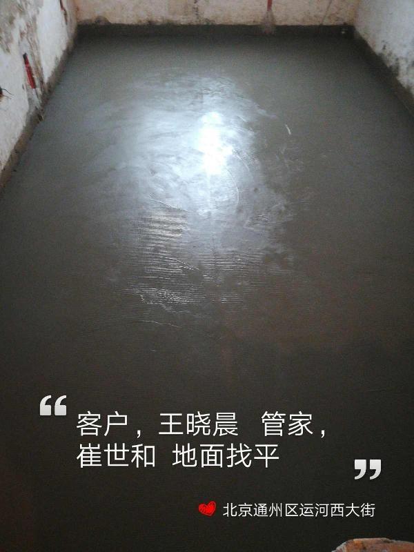 愛空間水電改造_2807743