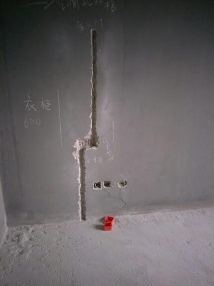 爱空间水电改造_2812081