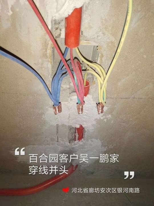 爱空间水电改造完工_2811818