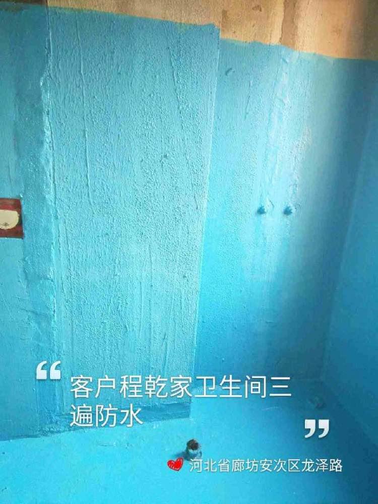 爱空间厨卫墙砖完工_2815269