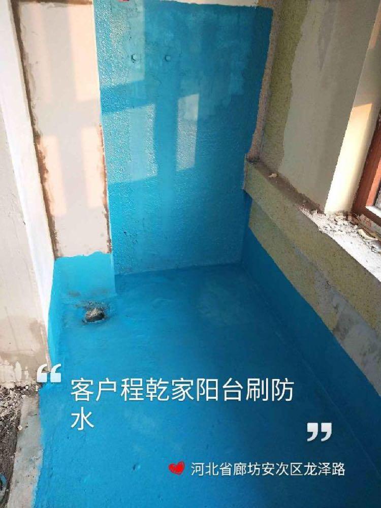 爱空间厨卫墙砖完工_2815270