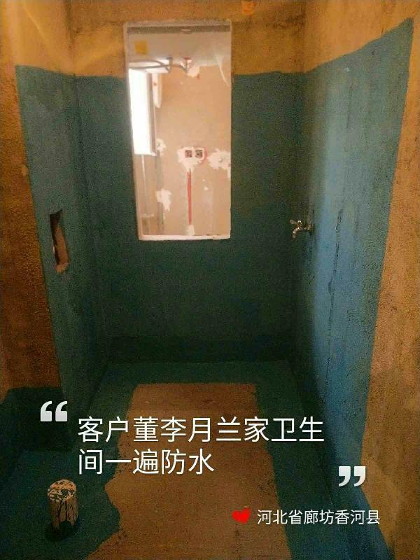 爱空间厨卫墙砖完工_2817624
