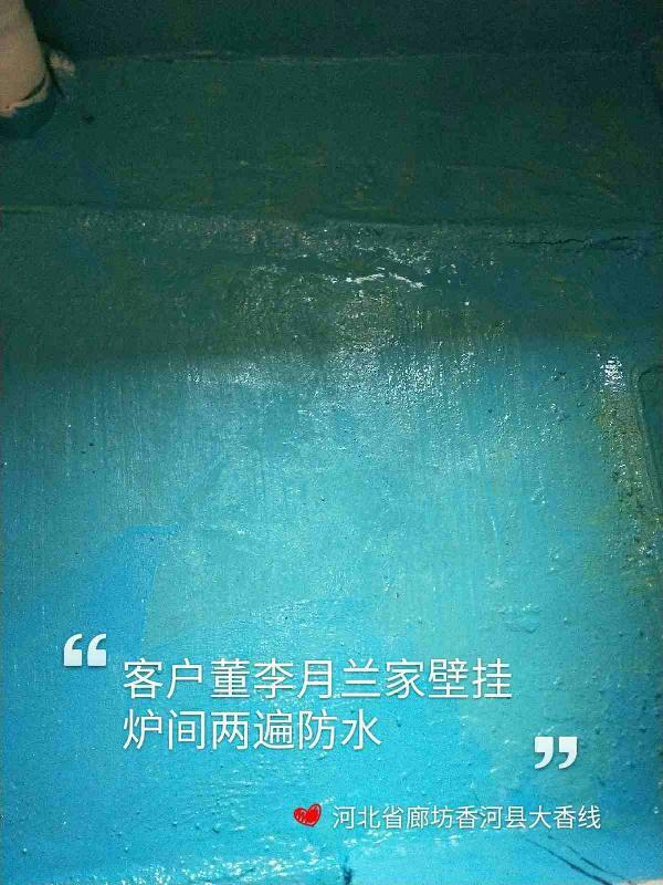 爱空间厨卫墙砖完工_2817627