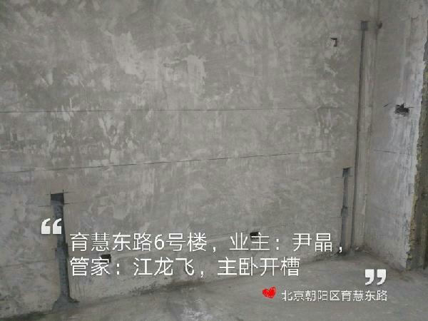 爱空间水电改造_2819415