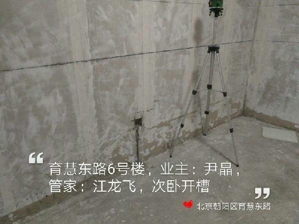 爱空间水电改造_2819420