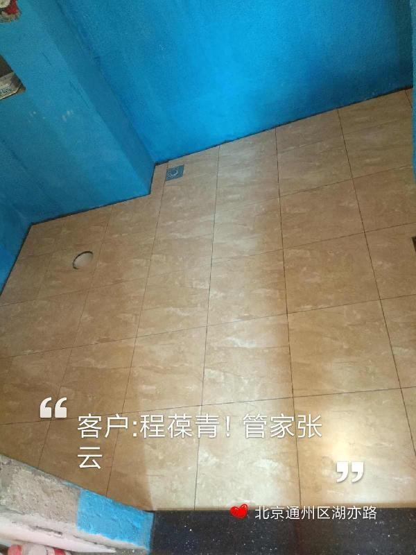 爱空间水电改造_2819935