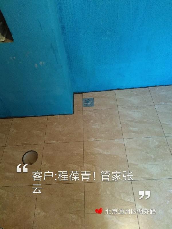 爱空间水电改造_2819937