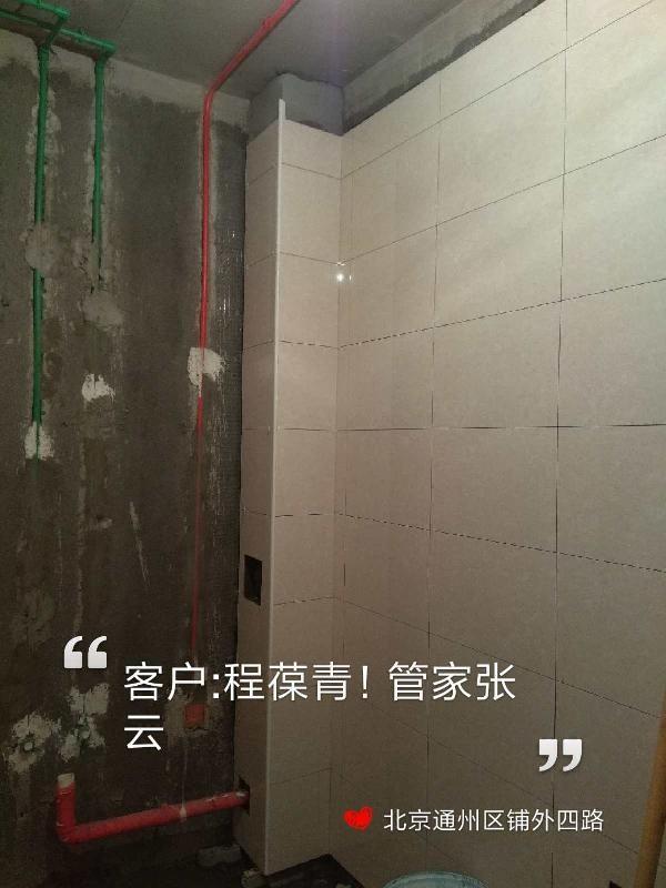 爱空间水电改造_2819939