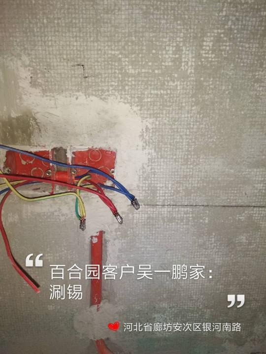 爱空间厨卫墙砖完工_2818188