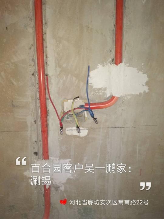 爱空间厨卫墙砖完工_2818189