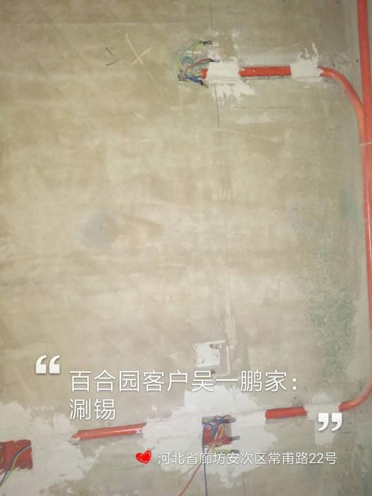 爱空间厨卫墙砖完工_2818190